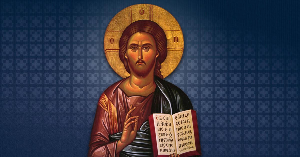 The Sacraments | Annunciation Greek Orthodox Church